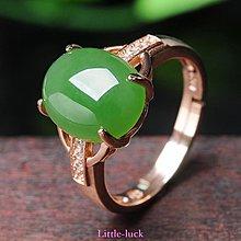 Little-luck~新疆天然和闐碧玉戒指 女款925銀镀玫瑰金活口碧玉菠菜綠送證書