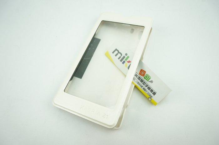 高雄【MIKO手機館】SONY Xperia Z1 L39h 全透視皮套 掀蓋皮套 書本套 支架皮套 保護套 白色現貨