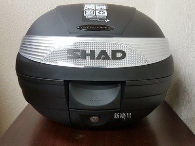 【新鴻昌】夏德 SHAD SH29 後箱 行李箱 旅行箱 置物箱 漢堡箱
