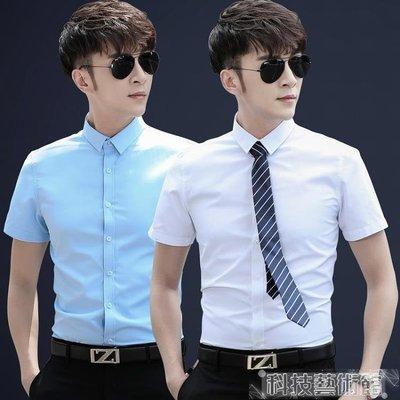 夏季白襯衫男短袖修身韓版男士襯衣商務職業正裝夏天潮流白色寸衫