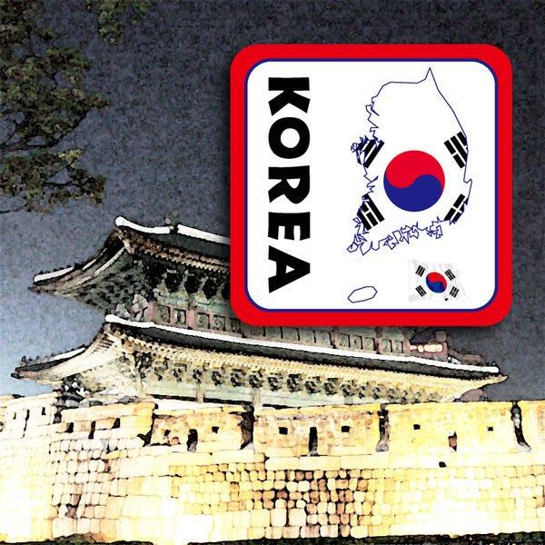 【國旗貼紙專賣店】南韓國旗領土防水、抗UV旅行箱貼紙/多尺吋、各國家都可客製