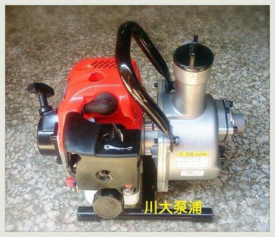 """【川大泵浦 】日本原裝1""""自吸式引擎抽水機。引擎泵浦SCR-252M2 (三菱TU26引擎) 園藝澆水 灌溉用水的好幫手"""