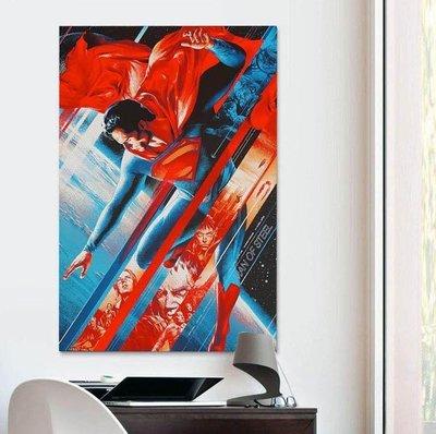 C - R - A - Z - Y - T - O - W - N 超人 DC英雄 漫威 無框 掛畫 客廳 裝飾設計