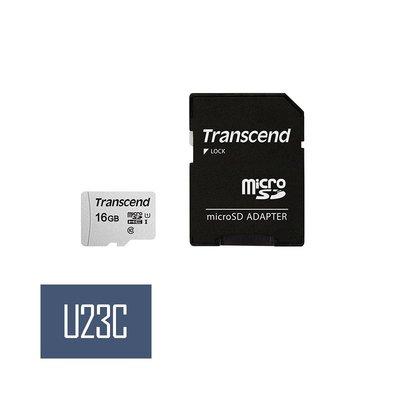 『嘉義u23c全新含稅』Transcend 創見 MicroSD 300S 16G 記憶卡 附轉卡 TF卡 小卡