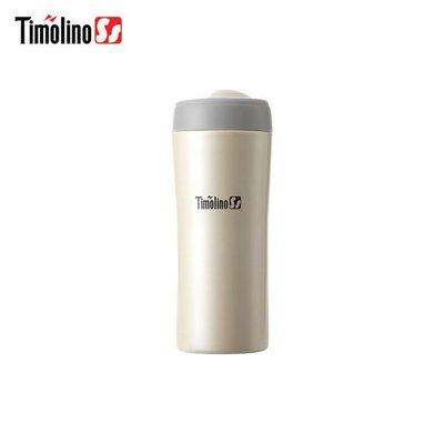 Timolino 隨身杯200ml  (不鏽鋼保溫杯) 珍珠白【奶油獅專賣店】