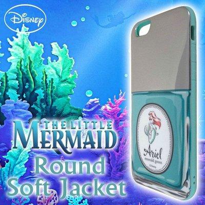 尼德斯Nydus~* 日本正版 迪士尼 小美人魚 愛麗兒 公主系列 指甲油風格 軟殼 手機殼 4.7吋 iPhone6