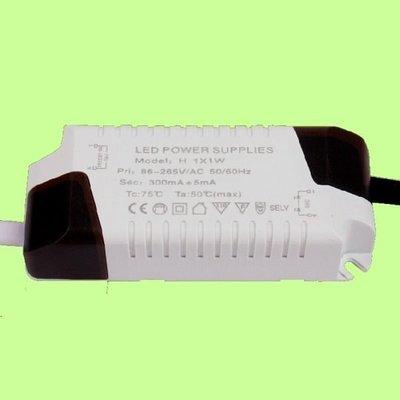 5Cgo【代購】3W LED 射 筒 崁燈 恆流驅動電源變壓器 另1 5 7 9 12 15 18 24 W 會員8折