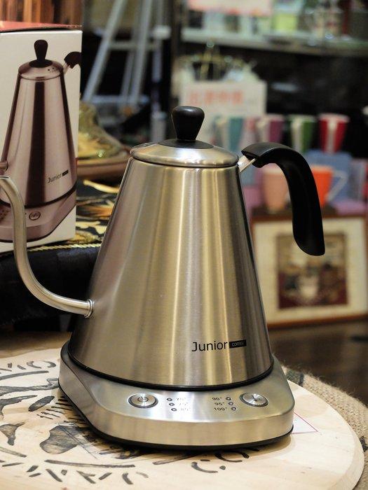 JUNIOR電熱控溫煮水器QZ0402 /JUNIOR電熱控溫咖啡細口壺~全自動化加溫輕鬆掌控咖啡溫度
