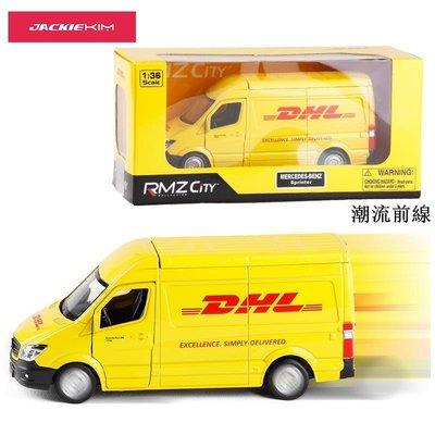 精選好物 玩具車 模型車 送禮 1:36 奔馳benz 斯賓特商務車DHL快遞合金車模回力玩具車