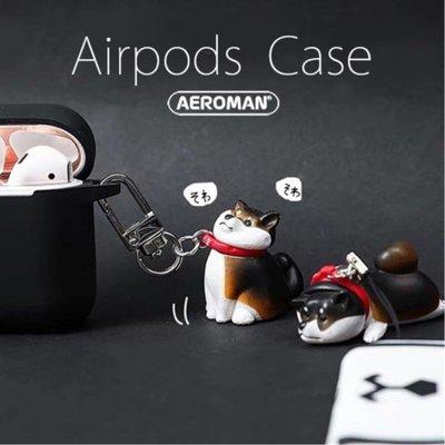 airpods pro 保護套 柴犬 日本 黑柴犬 白柴犬 科基 科基犬 柯基 狗 法鬥 鬥牛犬 貴賓狗 貓