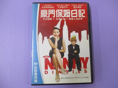 【大謙】《豪門保姆日記~好萊塢當紅俊男美女克里斯伊凡、史嘉莉喬韓森首次合作》台灣正版二手DVD