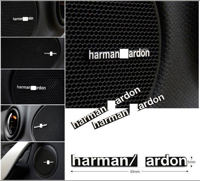 harman kardon賓士寶馬奧迪凌志Benz Bmw Audi Lexus車標 音響標 喇叭標 logo標 車飾