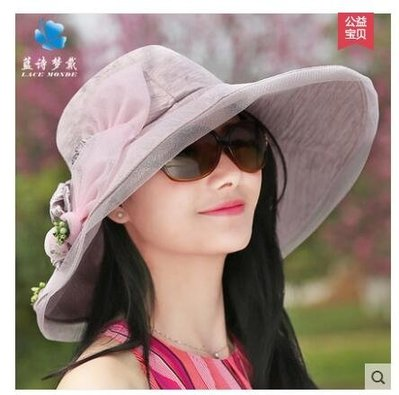 夏韓版戶外防曬遮陽折疊防紫外線太陽帽LYH2330