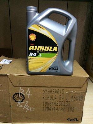 【殼牌Shell】Rimula R4L 15W40、重車柴油引擎機油、4罐/箱【CJ4-五期車】滿箱區