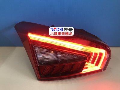 【小林車燈精品】全新 NISSAN I-TIIDA BIG-TIIDA 13-19 正廠零件 光柱 尾燈 後燈 單顆價格