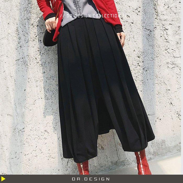 10/28新品►DR.DESIGN│DR31733-先鋒暗黑小眾款 廓型垂感 超寬鬆 百摺 哈倫褲 九分褲裙