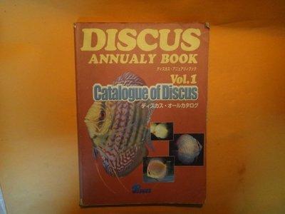 【愛悅二手書坊 04-27】DISCUSS ANNUALY BOOK    Vol.1     觀賞魚
