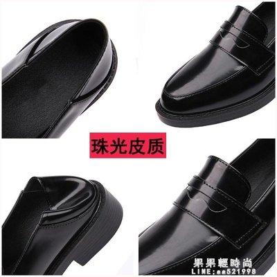 [免運]黑色增高一腳蹬小皮鞋女新款學生英倫風韓版百搭單鞋春款潮鞋—印象良品
