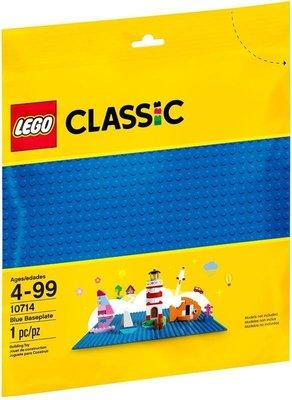 【LETGO】現貨 原裝正品 樂高  10714 藍色底板 25x25cm 經典 藍色底板 零件