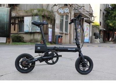 ideawalk F1 智慧摺疊電動車 電動小折 城市致力自行車