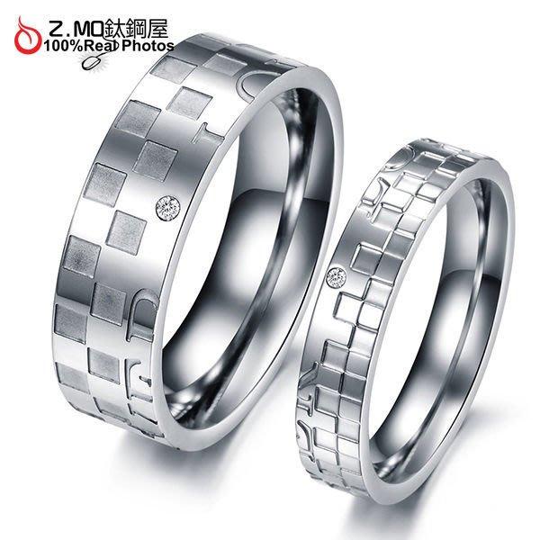 情侶對戒指 Z.MO鈦鋼屋 情侶戒指 格子戒指 白鋼戒指 格子對戒 字母戒指 閃亮水鑽 刻字【BKY323】單個價