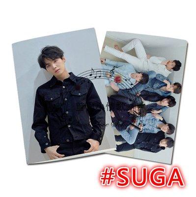 【【首爾小情歌】BTS FAKE LOVE 筆記本#SUGA。防彈少年團 記事本 日記本 隨身手札 文具 周邊(藍色)