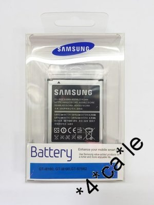 100% 原裝正貨 Samsung Galaxy Ace 2 i8160 /Galaxy S Duos S7562 Battery 原廠電池 充電池 EB425161LU