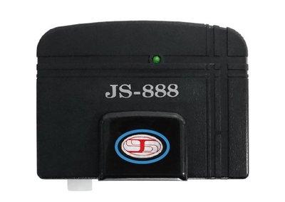 遙控王~吉盛JS-888 指撥式/遙控器/鐵門遙控器/拷貝/鐵門/鐵捲門/遙控