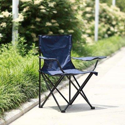 ZIHOPE 釣魚椅子 釣魚椅子折疊凳便攜垂釣椅子帶炮臺凳子戶外繪畫寫生沙灘椅子加粗ZI812