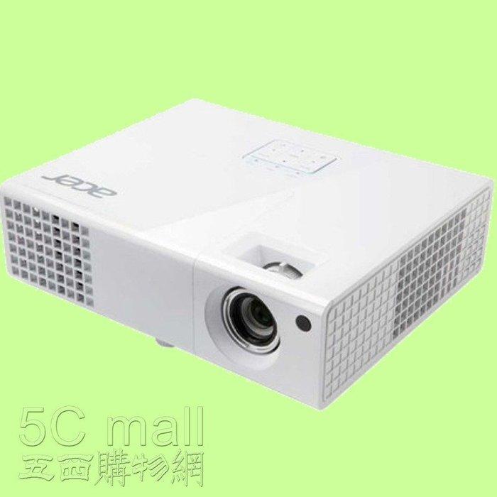 5Cgo【權宇】ACER宏碁H6510BD投影機1080P 3D 3000流明最大可300吋HDMI*2 VGA 含稅