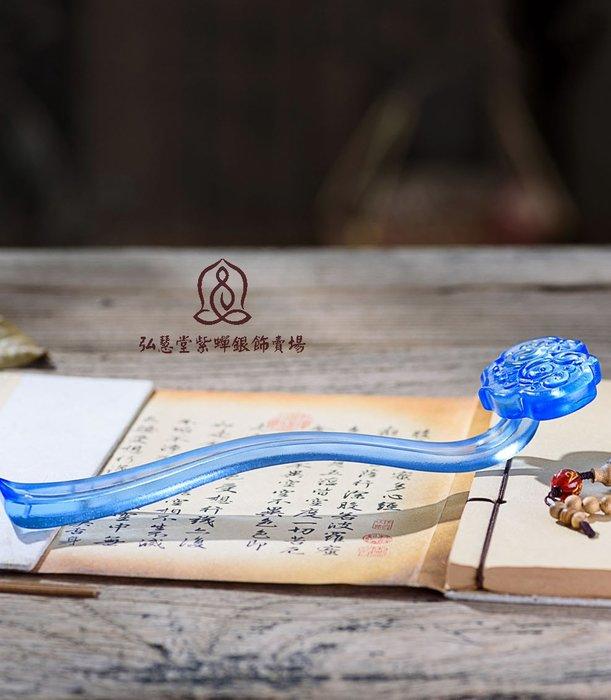 【弘慧堂】七寶琉璃藍色如意香插 吉祥臥香爐線香爐 香道用品 熏香禮佛裝飾 如意香插