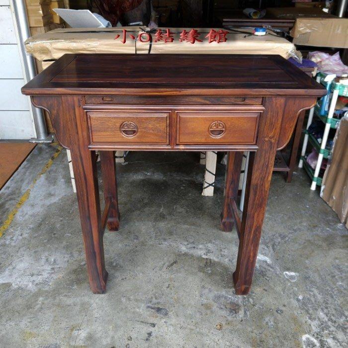 小o結緣館仿古傢俱....方腳拉板神桌.供桌.公媽桌.神明桌(雞翅木)106x60x106