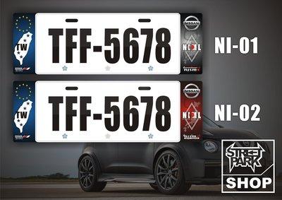 【STREET PARK】訂製歐盟 車牌裝飾 日產 NISSAN 車系 【原價780$ 特價 580$】