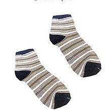 【4雙】S-SOCKs-文青風寬版條紋系列-中長襪子/短襪/棉襪/女襪/男襪/學生襪/長襪/船型襪/隱形襪/可愛襪/毛襪