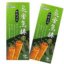 萬泰炙香魚捲(海苔)