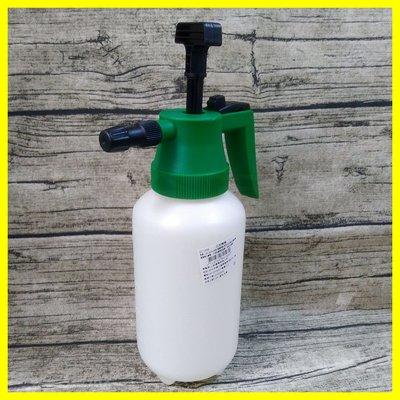 1.18L坦克噴槍 2號HDPE塑膠瓶5號PP噴頭 台灣製 可裝酒精次氯酸漂白消毒水 噴水壺 噴霧器 噴霧瓶 噴瓶 噴壺