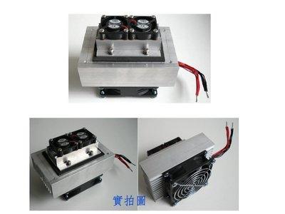 寵物用製冷器模組(制冷器+溫度控制器+電源供應器+60分鐘定時器)