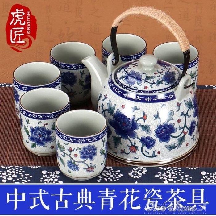 陶瓷茶壺大號青花瓷提梁壺過濾家用泡茶套裝涼水壺茶具   YXS