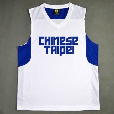 亞錦賽CHINESE TAIPEI中華臺北隊籃球服套裝球衣定制訂做印號印名