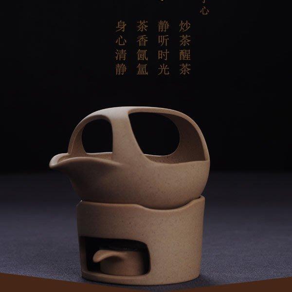 5Cgo【茗道】含稅會員有優惠 542893072378 好茗天烤茶爐醒茶器泡茶茶道茶壺茶杯茶海零配茶葉提香器功夫茶具