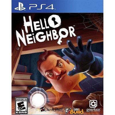 (現貨全新) PS4 你好 鄰居 中英日文美版 Hello Neighbor