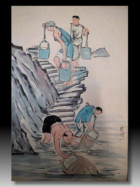 【 金王記拍寶網 】U1453  中國近代書畫名家 徐悲鴻 款 手繪油畫一張  人物圖系列~ 罕見稀少 藝術無價~