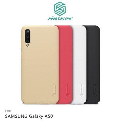 *phone寶*NILLKIN SAMSUNG Galaxy A50 超級護盾保護殼 硬殼 手機殼 背殼 鏡頭保護