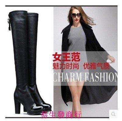 【易生發商行】秋季女鞋過膝靴瘦腿彈力靴歐美時尚粗跟長靴高跟鞋女靴高筒F6197