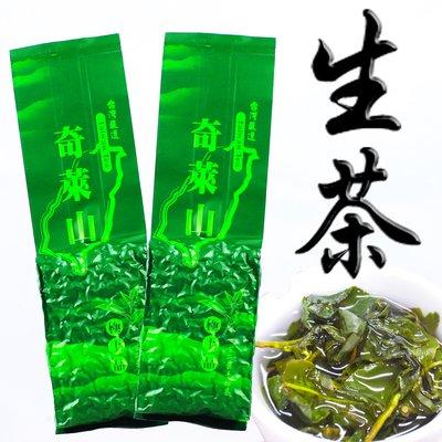 【龍源茶品】奇萊山特選手採高冷青茶葉2包組(150g/包)
