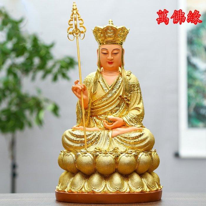 【萬佛緣】廠家直銷鎏金地藏王菩 本願樹脂佛像 地藏菩薩保平安 開光地藏王