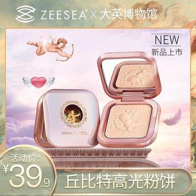 MIKO正韓專賣ZEESEA滋色天使丘比特鉆石高光修容盤提亮珠光土豆泥惡魔神仙閃粉
