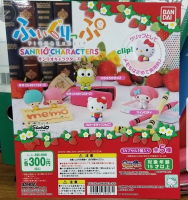 Bandai 扭蛋 Sanrio 角色系列立體小夾子 hello kitty Little Twin star melody keroppi 全5款 $110