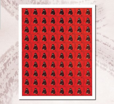 (7 _ 7)~--北韓郵票--2013年---猴年--金猴-- 80 枚大版張--雕刻版--朝鮮票--外拍--少見精品