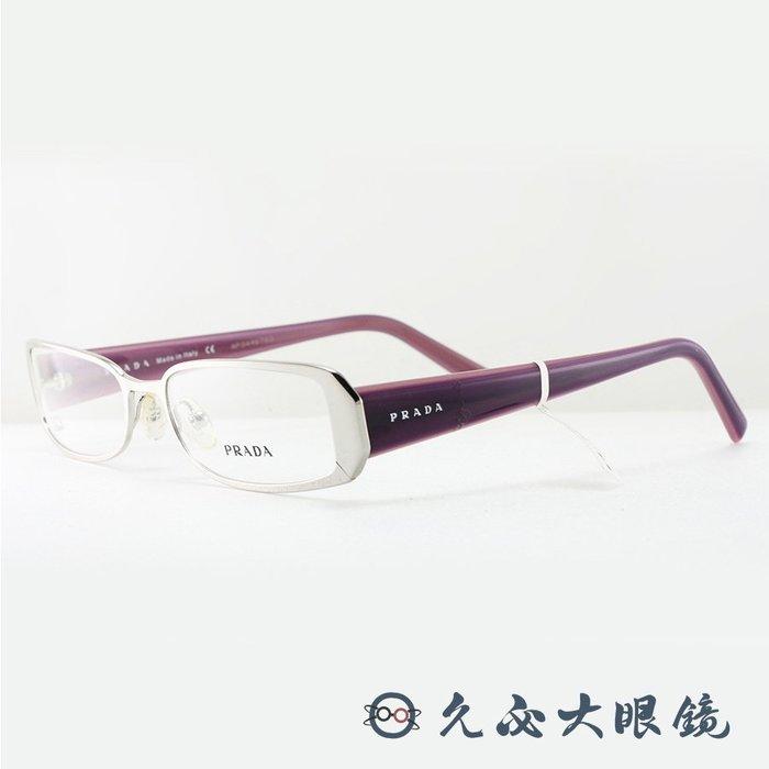 【久必大眼鏡】Prada 鏡框 VPR50F 1BC-1O1 (銀紫) 知性小框款 原廠公司貨